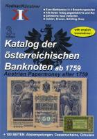 Picture of the cover of the catalogue: Johann Kodnar, Norbert Künstner; 2018. Katalog der österreichischen Banknoten ab 1759. Wien Eigenverlag Johann Kodnar und Norbert Künstner, Vienna.