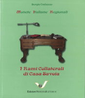 Picture of the cover of the catalogue: Sergio Cudazzo; 2008. Monete Italiane Regionali / Volume 7. I rami collaterali di Casa Savoia. Edizioni Numismatica Varesi, Pavia, Italy.