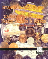 Picture of the cover of the catalogue: Serge Pelletier; 1993. Standard catalogue of Canadian municipal trade tokens. St. Eligius Press, Sainte-Julie, Quebec, Canada.