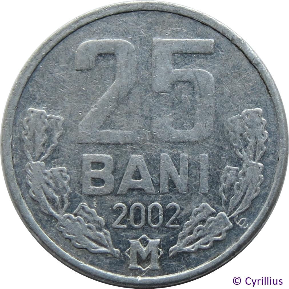 50 bani 2005 republica moldova серия замещения банкнот