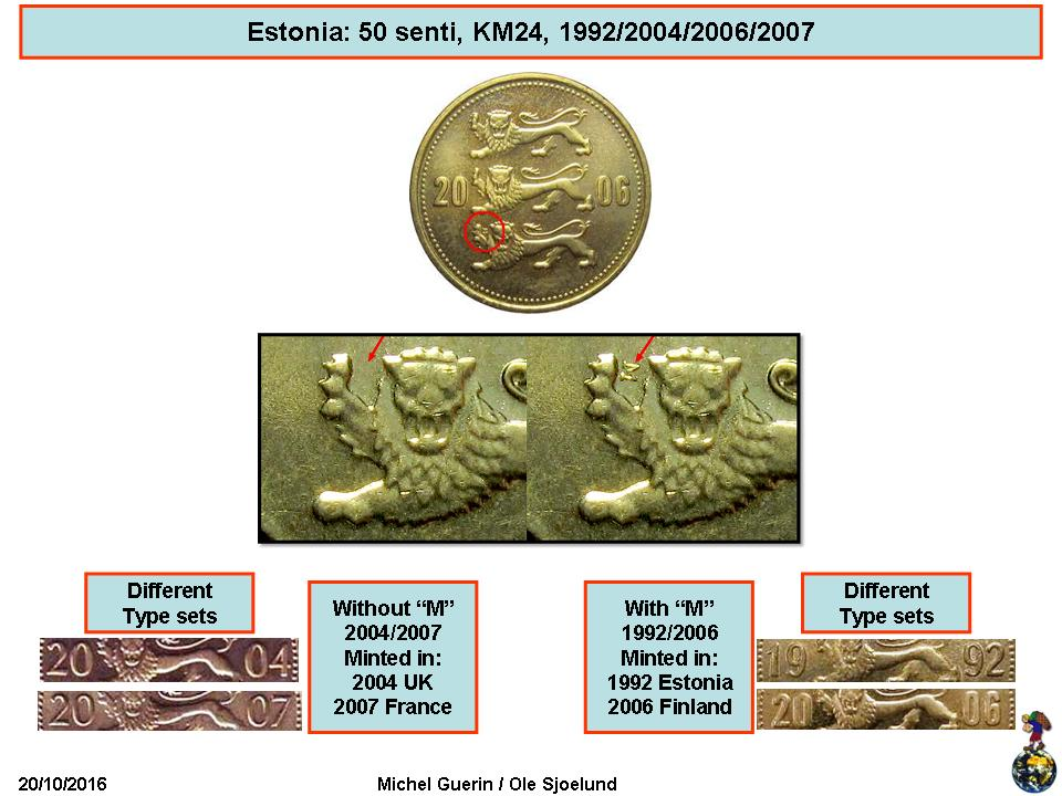 как выглядят 50 евро
