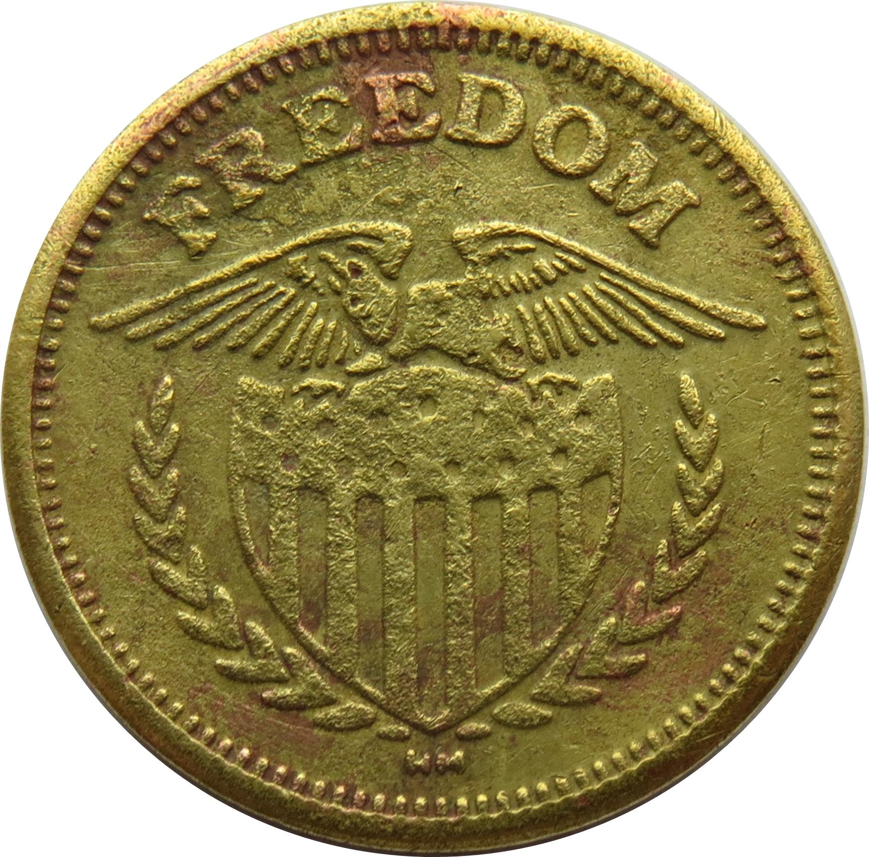 hh coin