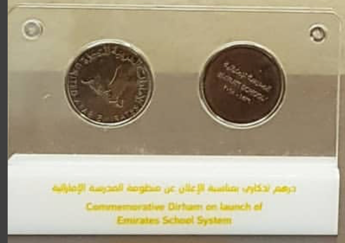 UAEEXCLUSIVE 28 1 AED COMM EMPTY FOLDER NO COINS COLLECTION FROM 1998-2015