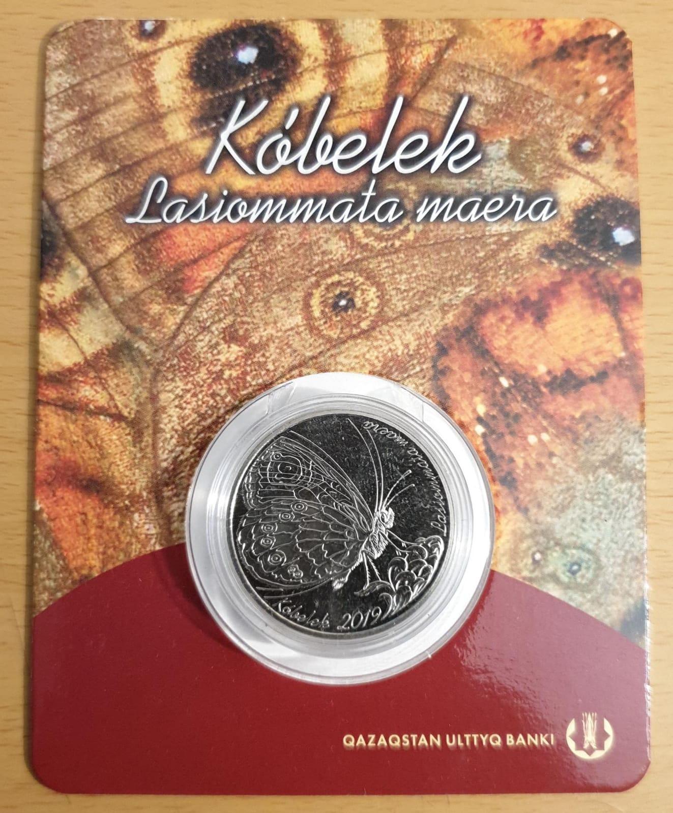 in blister Kazakhstan 100 Tenge 2019 Butterfly Lasiommata Maera