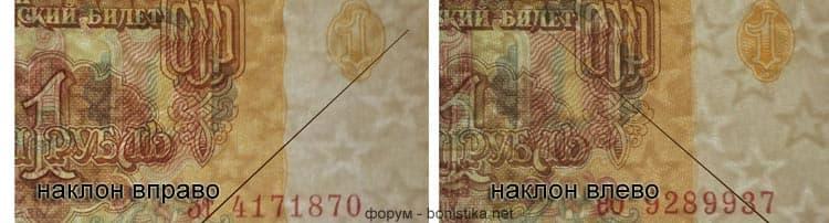 RUSSIA USSR CCCP 1961 AU//UNC 1 Rubl/' Rubl Rubel Banknote Paper Money Bill P-222a
