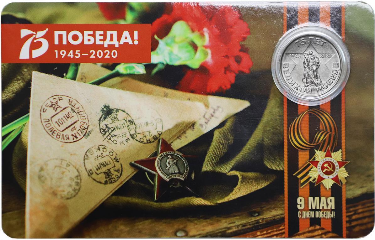 ✔ Album for coins of Transnistria 1 rubles 2020 70 cells in the album