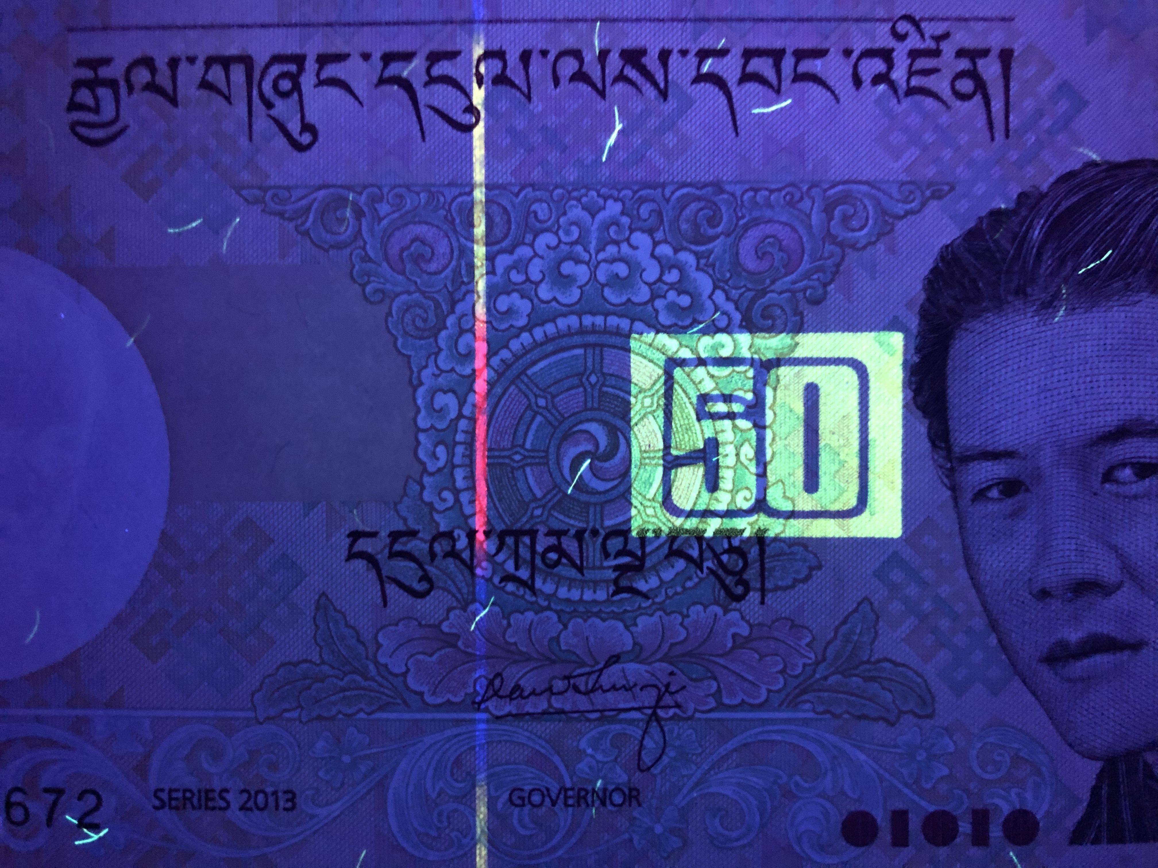 Combine FREE P 31 b Bhutan 50 Ngultrum P 31b 2013 UNC Low Shipping