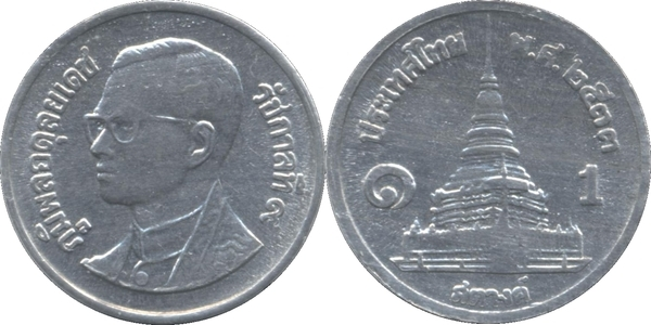THAILAND SET 6 COINS 25 50 SATANG 1 2 5 10 BAHT BIMETALLIC KING RAMA IX UNC