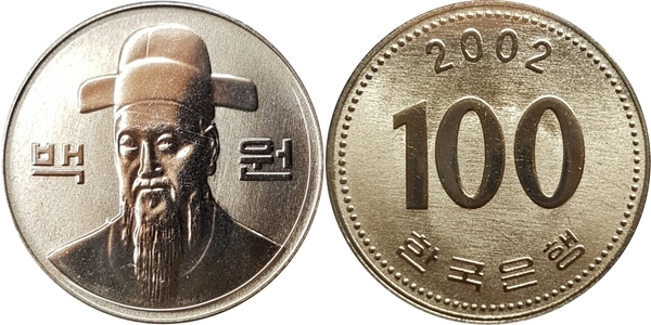 15 DIFFERENT 100 WON COINS from SOUTH KOREA with CONSECUTIVE DATES of 1999-2013