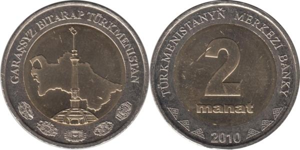 2   Manat 2010 bimetallic Turkmenistan 1