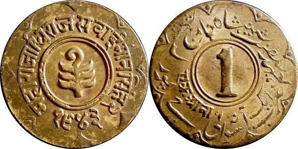 1 Anna - Man Singh II (Jaipur) - Princely state of Jaipur – Numista