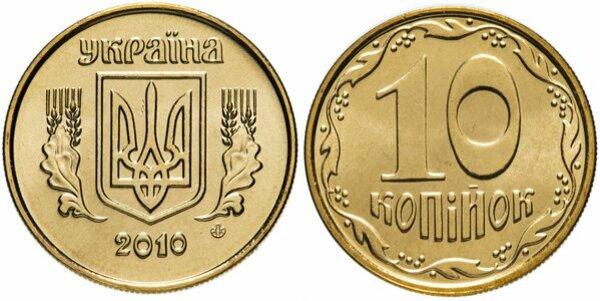 2015 Ukraine 10 Kopiyok Coin BU Magnetic  KM# ???
