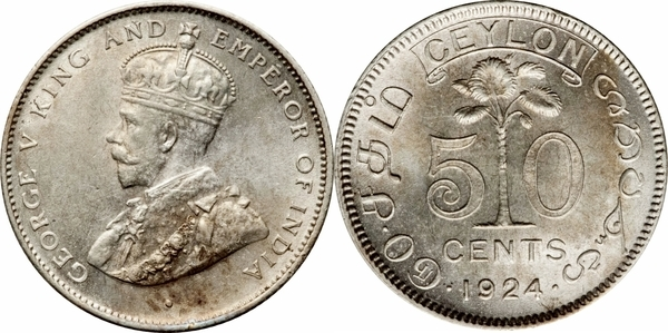 Scarce! 5 Available Circulated 1926 Ceylon 50 Cents Silver! 1 Coin Only