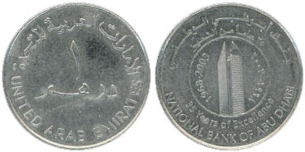 UAE UNITED ARAB EMIRATES 1 DIRHAM UNC COIN 2003 KM#54 40th ANNI CRUDE OIL