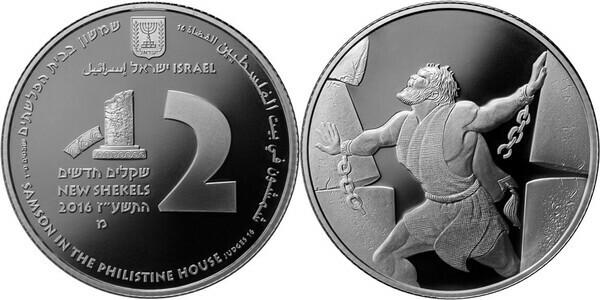Image result for shekel of silver delilah
