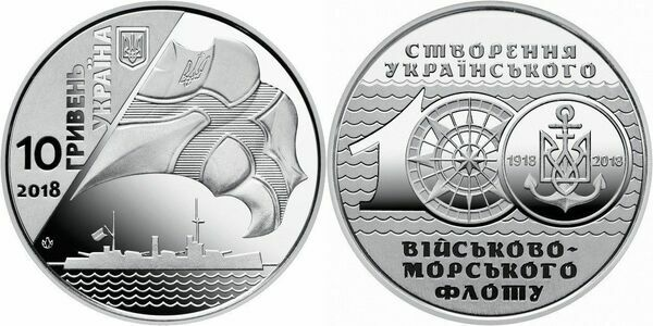 "25 coins UKRAINE Bank ROLL x 10 HRYVEN 2018 /""100 Years of the Ukrainian Navy/"""