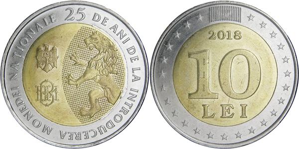 Moldova set of 2 coins 5-10 lei 2018 BiMetallic UNC