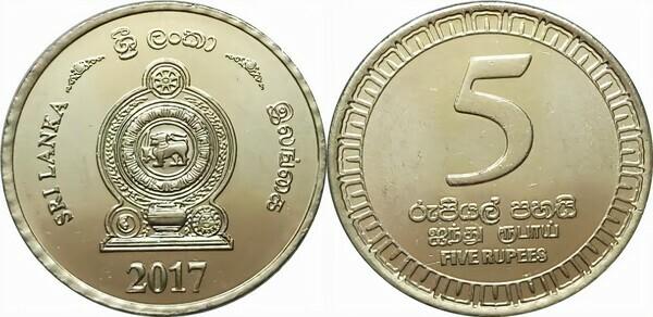 SRI LANKA 1 2 5 10 RUPEES 2017 UNC COIN SET OF 4