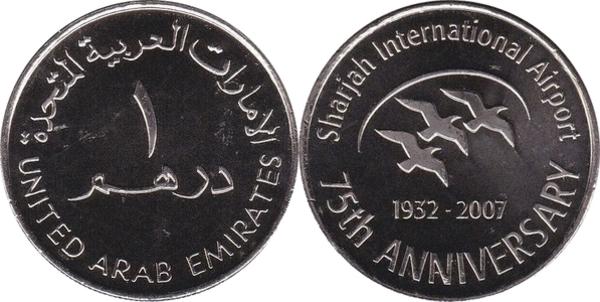 United Arab Emirates 2007 Sharjah International Airport UNC Dirham Commemorativ