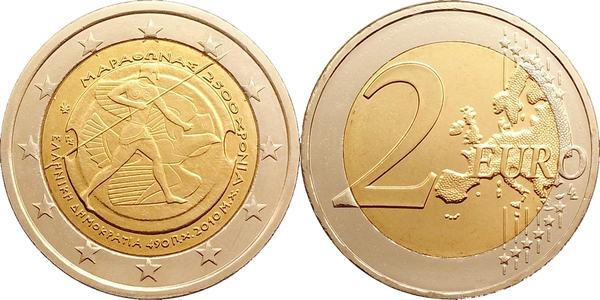 "2010 Greece € 2 Euro Uncirculated UNC Coin /""Battle of Marathon 2500 Years/"""