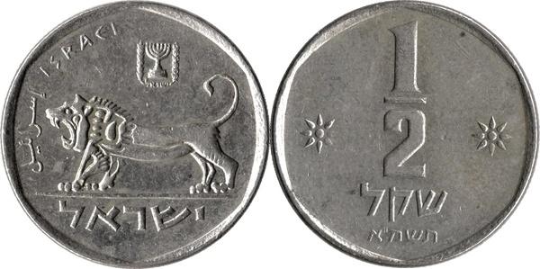 189 Sheqel Israel Numista