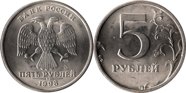Russia 2012 M Double-headed eagle 5 Roubles Nickel Plated Steel Coin