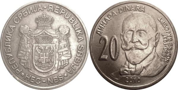 10;20;50;100;200 Dinara SET Serbia 2010-2016 UNC