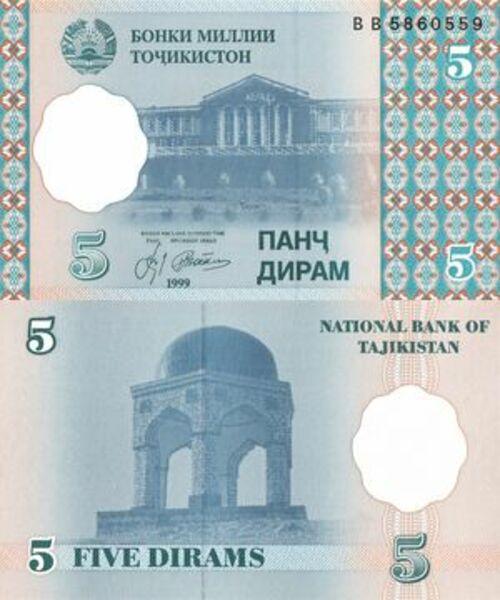 Tajikistan 5 Diram 1999 Banknote World Paper Money UNC Currency Bill Note