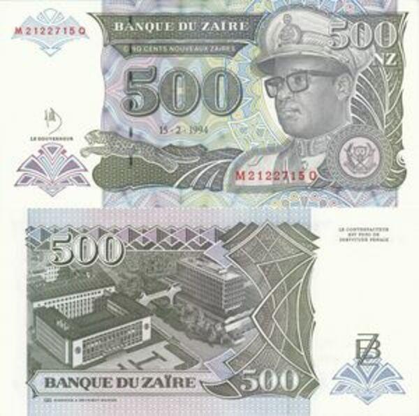 Zaire 1995 5000 Nouveaux Zaire 5000  NZ Uncirculated BanknoteUNC