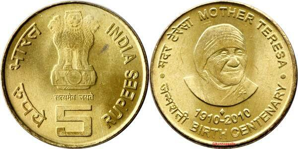 Commemorative coin Birth Centenary of Mother Teresa India 5 Rupees 2010 km381