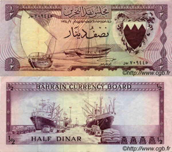 Bahrain Half 1//2 Dinar P25 New banknote UNC 2017