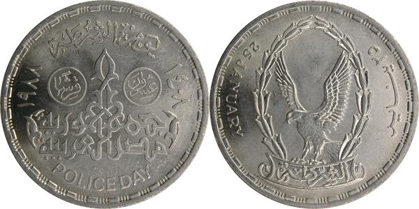 5 qirsh coin