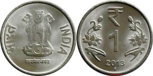 1 Rupee - India – Numista