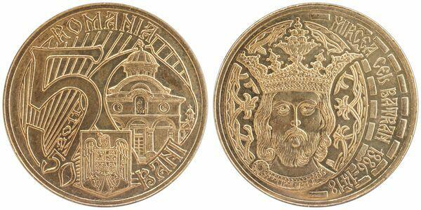 50 Bani Mircea Cel Bătr 226 N Romania Numista