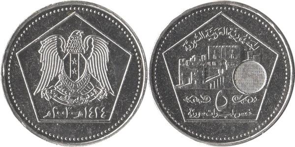 Syria With Hologram 25 Liras