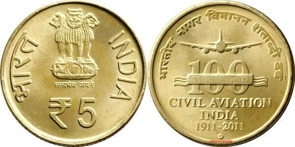 civil aviation india 1911 to 2011 coin