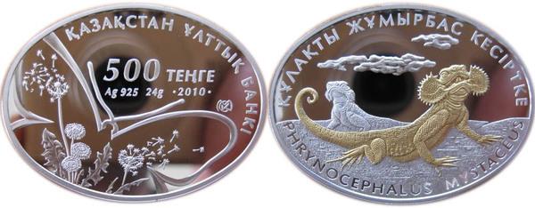 Kazakhstan 500 tenge PELICAN 2010 Proof  silver 1 oz  wildlife fauna bird animal