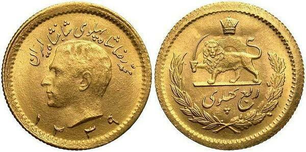 188 Pahlavī Mohammad Rezā Pahlavī Iran Numista