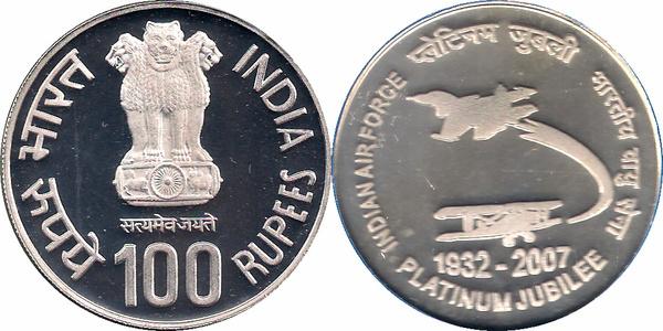 "2007 P-100g Letter /""L/"" PMG 65 EPQ Unc 1,000 India 1000 Rupees"