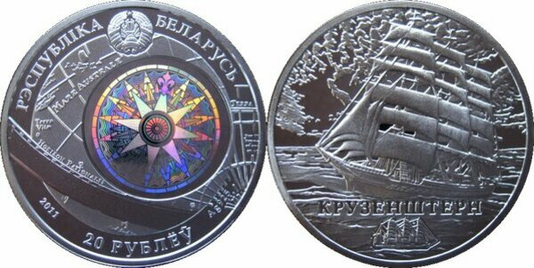 Belarus 2011 20 rubles  The Krusenstern Ag
