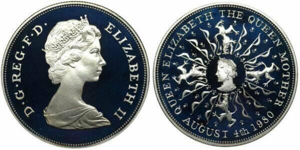 25 New Pence - Elizabeth II (Queen Mother