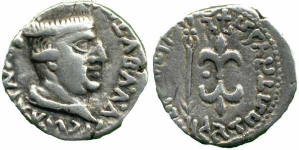 Gift Gifts 1-100 AD Ancient India King Nahapana Drachm Silver Coin Authenticated and Certified Rare Historic Coins