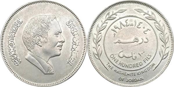 meilleur pas cher 4c826 18023 1 Dirham / 100 Fils - Hussein - Jordan – Numista
