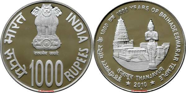Who's Afraid of the Government's Black Money Law? No One ...  Indian Rupee Coin 1000
