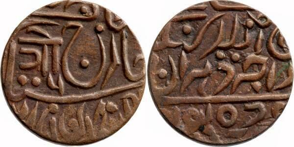 188 Anna George Vi Umaid Singh Princely State Of