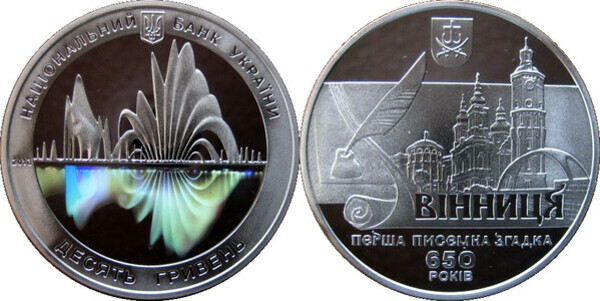 650 YEARS of City VINNYTSIA Ukraine 2013 Proof 1Oz Silver 10 UAH Coin /& hologram