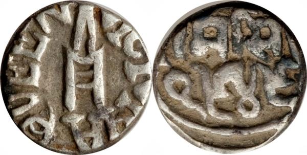 189 Rupee Victoria Raghubir Singhji Princely State Of Bundi Numista