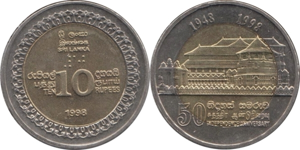 2 rupee coin 1998 value