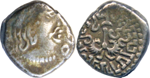 1 Drachm - Kumaragupta I (Gupta Dynasty) - India (ancient ...