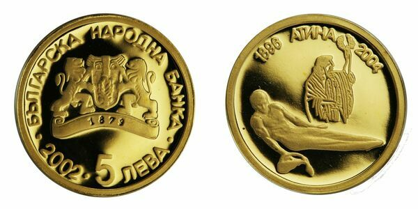 BULGARIA SET 7 COINS 1 2 5 10 20 50 ST. 1 LEV Bimetal 1999-2002 UNC